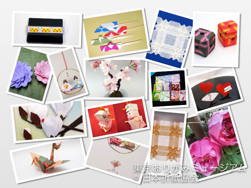 f:id:origami-noa:20161229120321j:plain