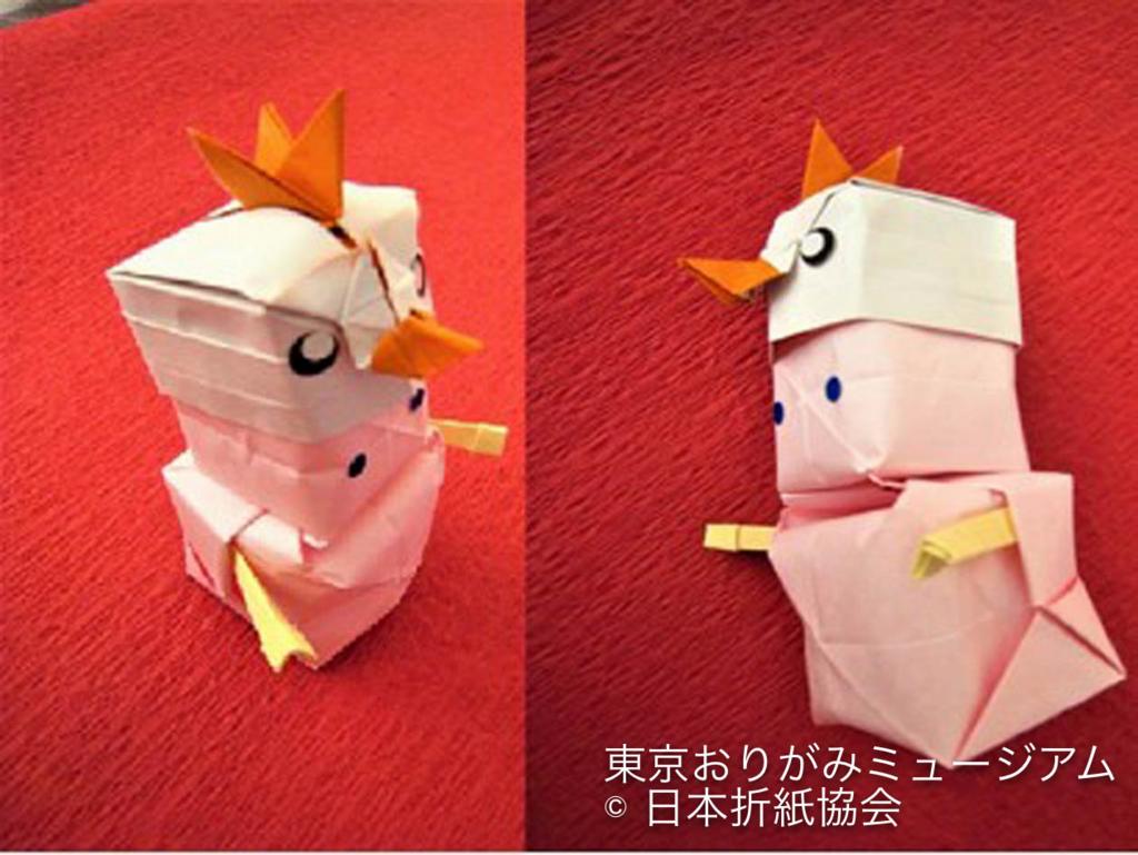 f:id:origami-noa:20161229122258j:plain