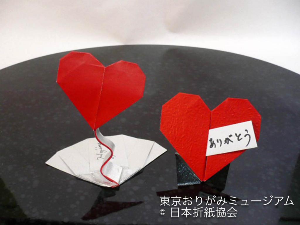 f:id:origami-noa:20161229123022j:plain