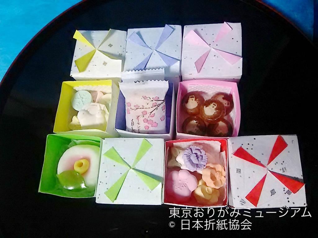 f:id:origami-noa:20161229124039j:plain