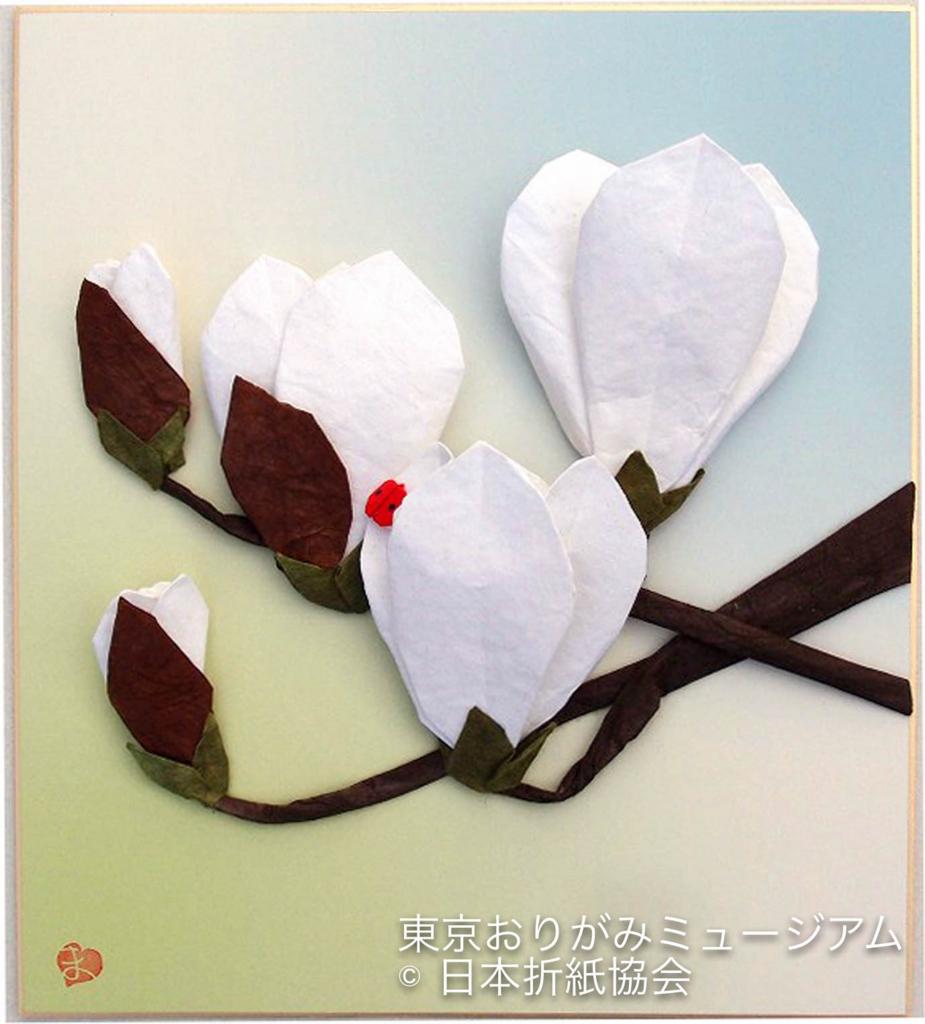 f:id:origami-noa:20161229124651j:plain