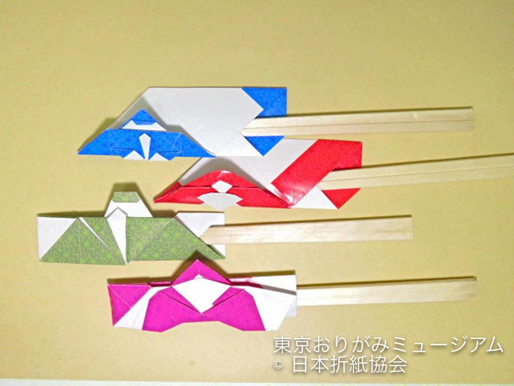 f:id:origami-noa:20161229125852j:plain