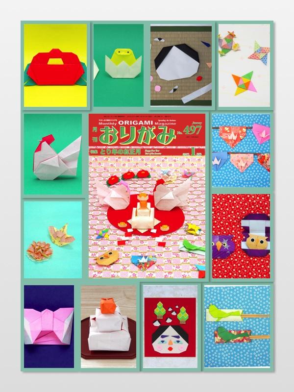 f:id:origami-noa:20161229143932j:plain