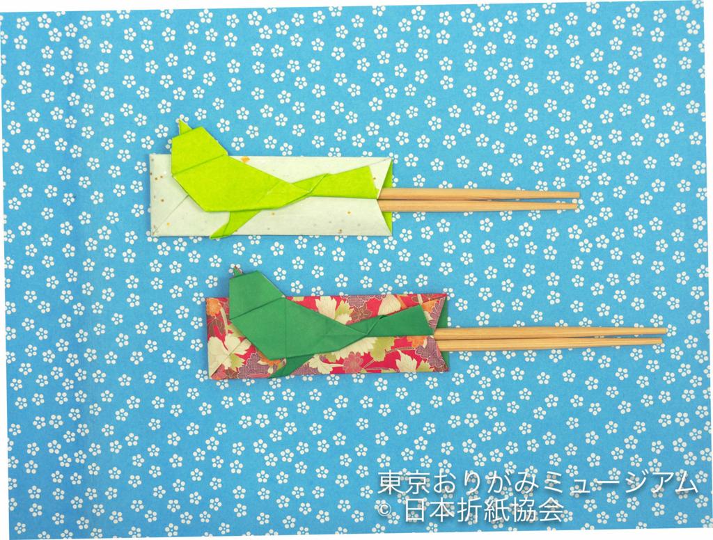 f:id:origami-noa:20161229150325j:plain
