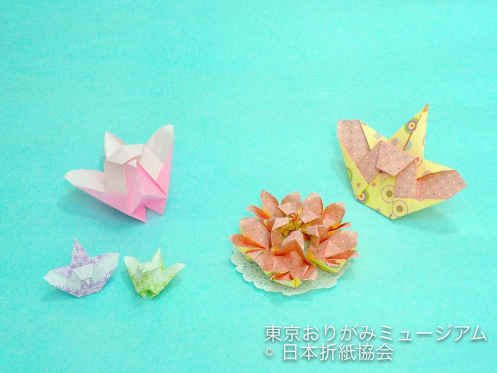 f:id:origami-noa:20161229150905j:plain
