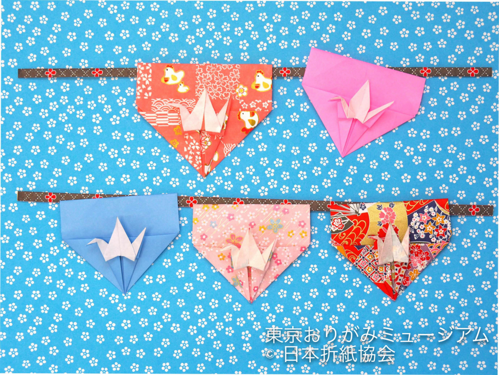 f:id:origami-noa:20161229151140j:plain