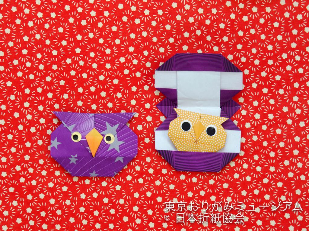 f:id:origami-noa:20161229151255j:plain