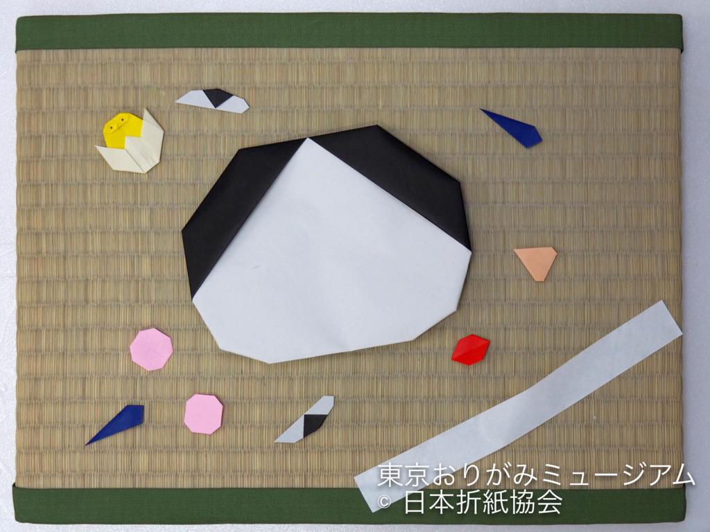 f:id:origami-noa:20161229152158j:plain