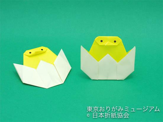 f:id:origami-noa:20161229152426j:plain