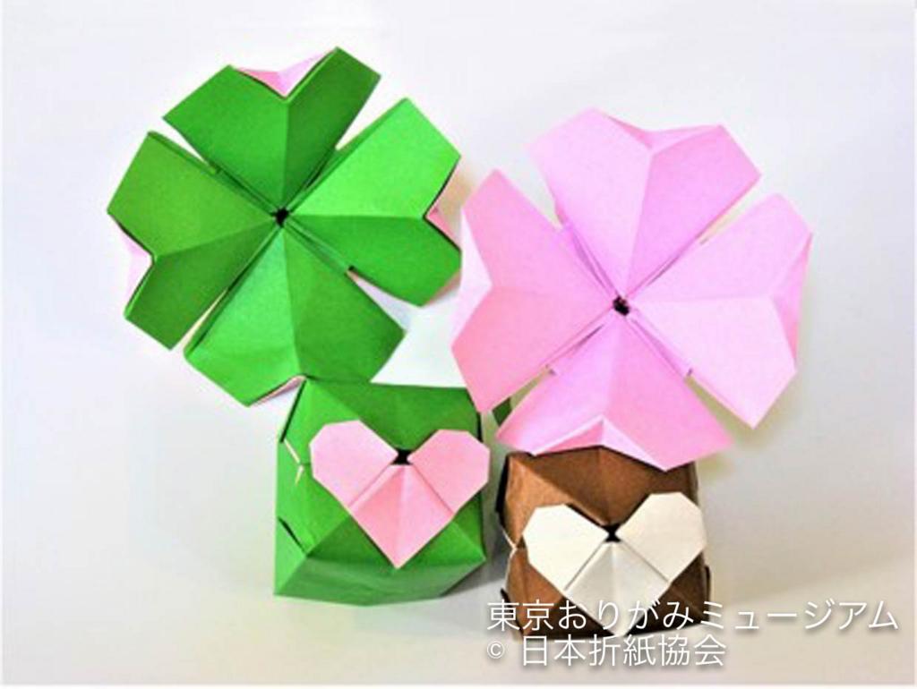 f:id:origami-noa:20170131145609j:plain