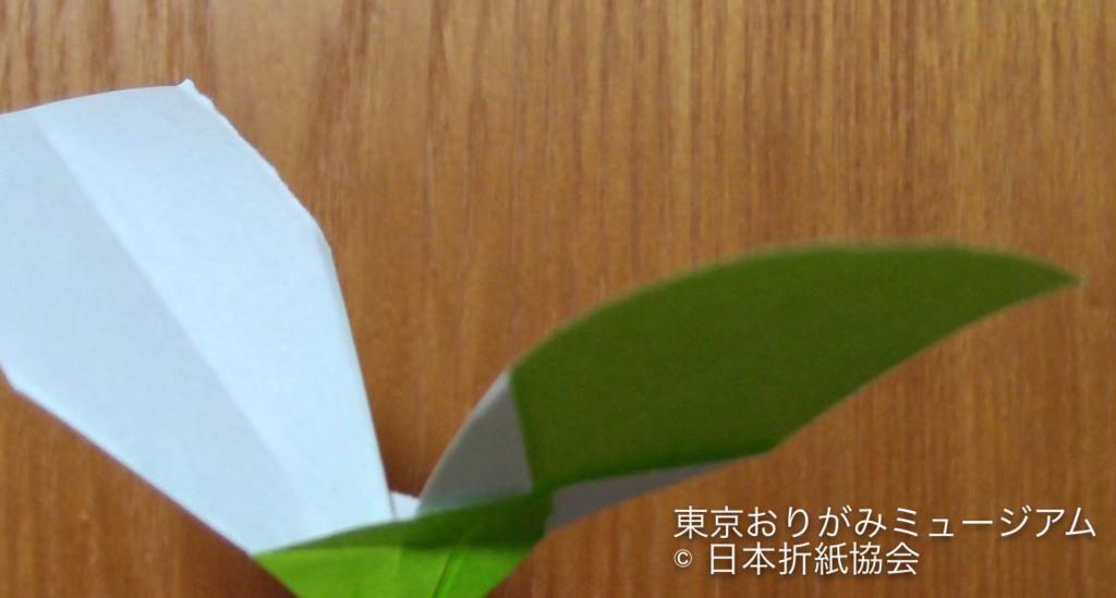 f:id:origami-noa:20170131163436j:plain