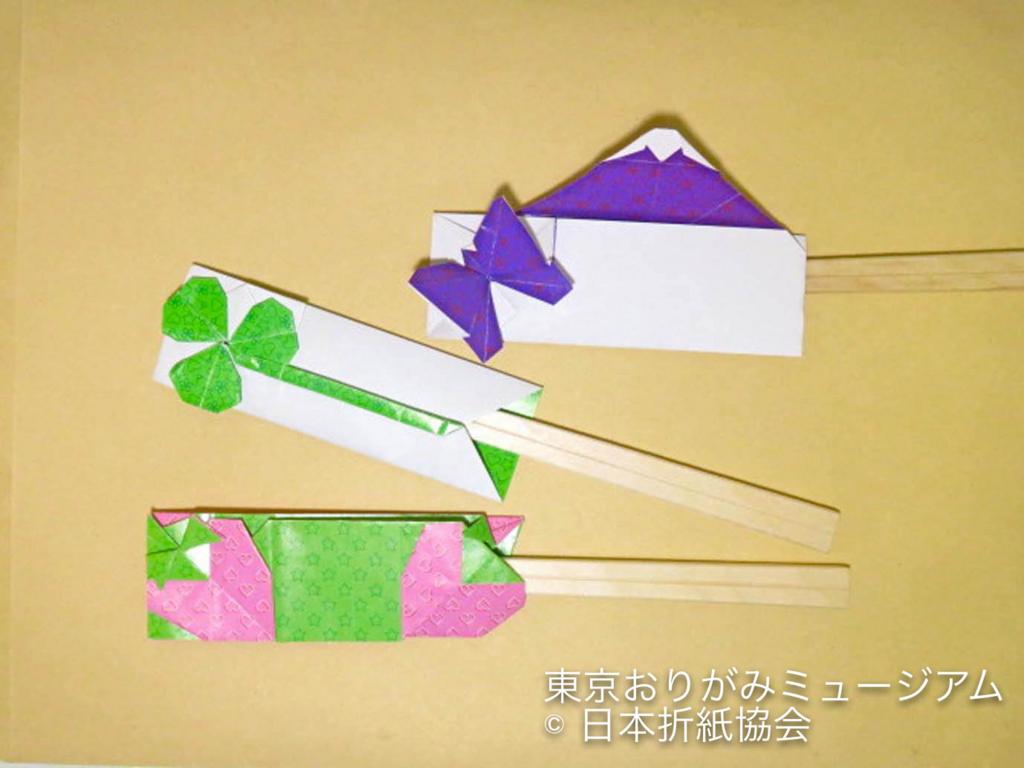 f:id:origami-noa:20170131164437j:plain