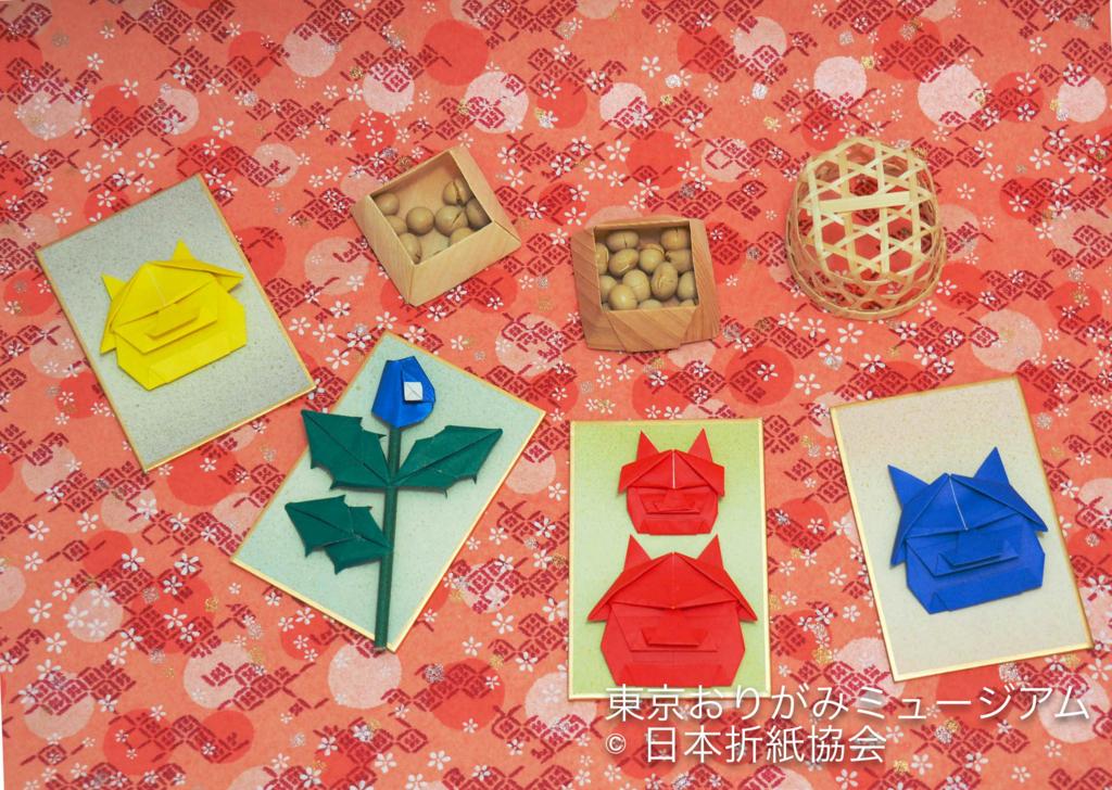 f:id:origami-noa:20170131172147j:plain