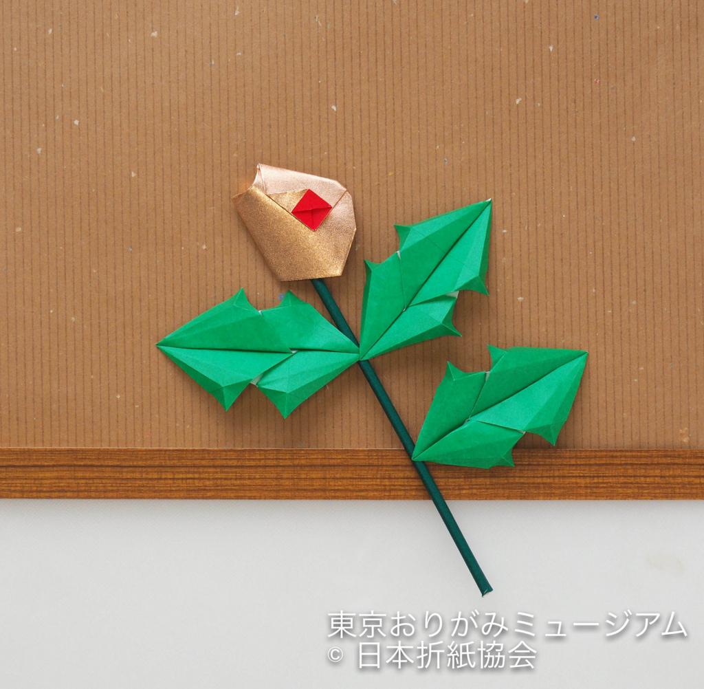 f:id:origami-noa:20170131172319j:plain