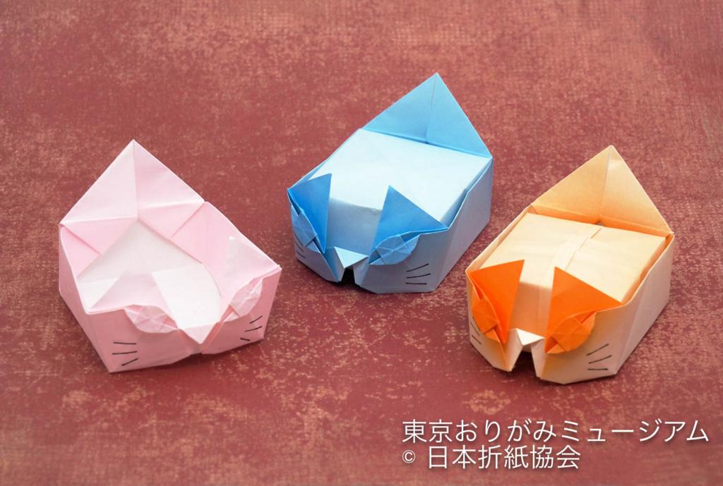 f:id:origami-noa:20170201111843j:plain