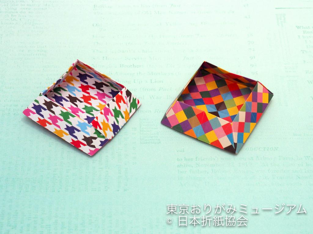 f:id:origami-noa:20170208005904j:plain