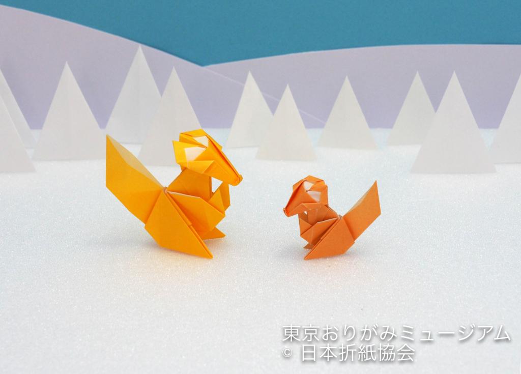 f:id:origami-noa:20170222111053j:plain