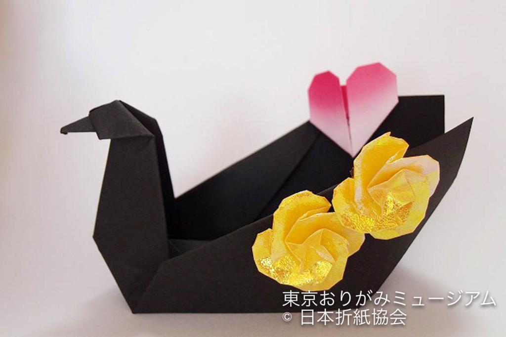 f:id:origami-noa:20170228142432j:plain