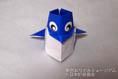 f:id:origami-noa:20170228142725j:plain