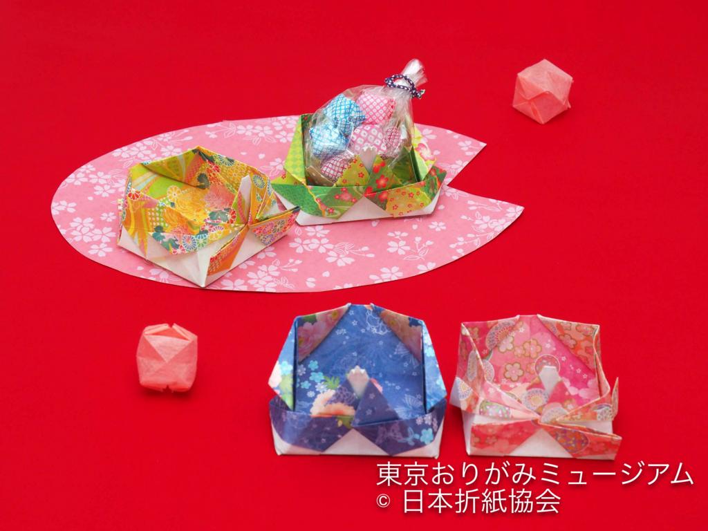 f:id:origami-noa:20170306104543j:plain