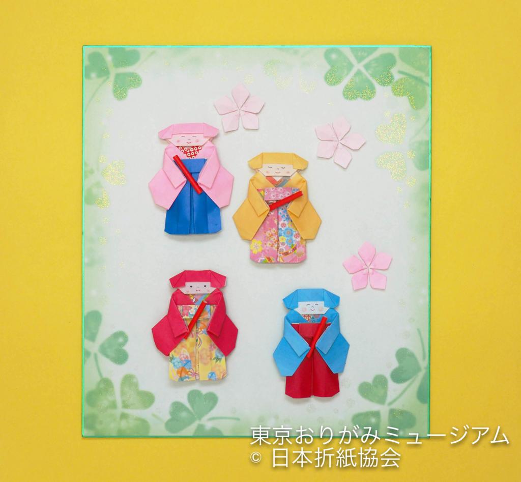 f:id:origami-noa:20170308113923j:plain
