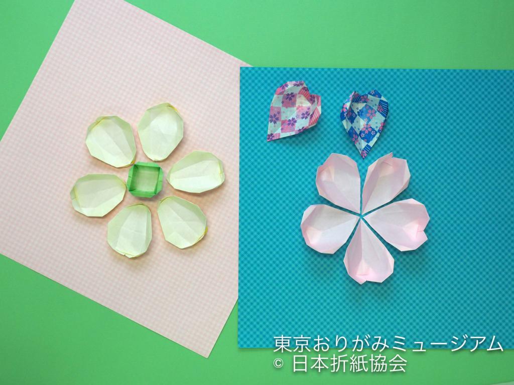 f:id:origami-noa:20170310110513j:plain