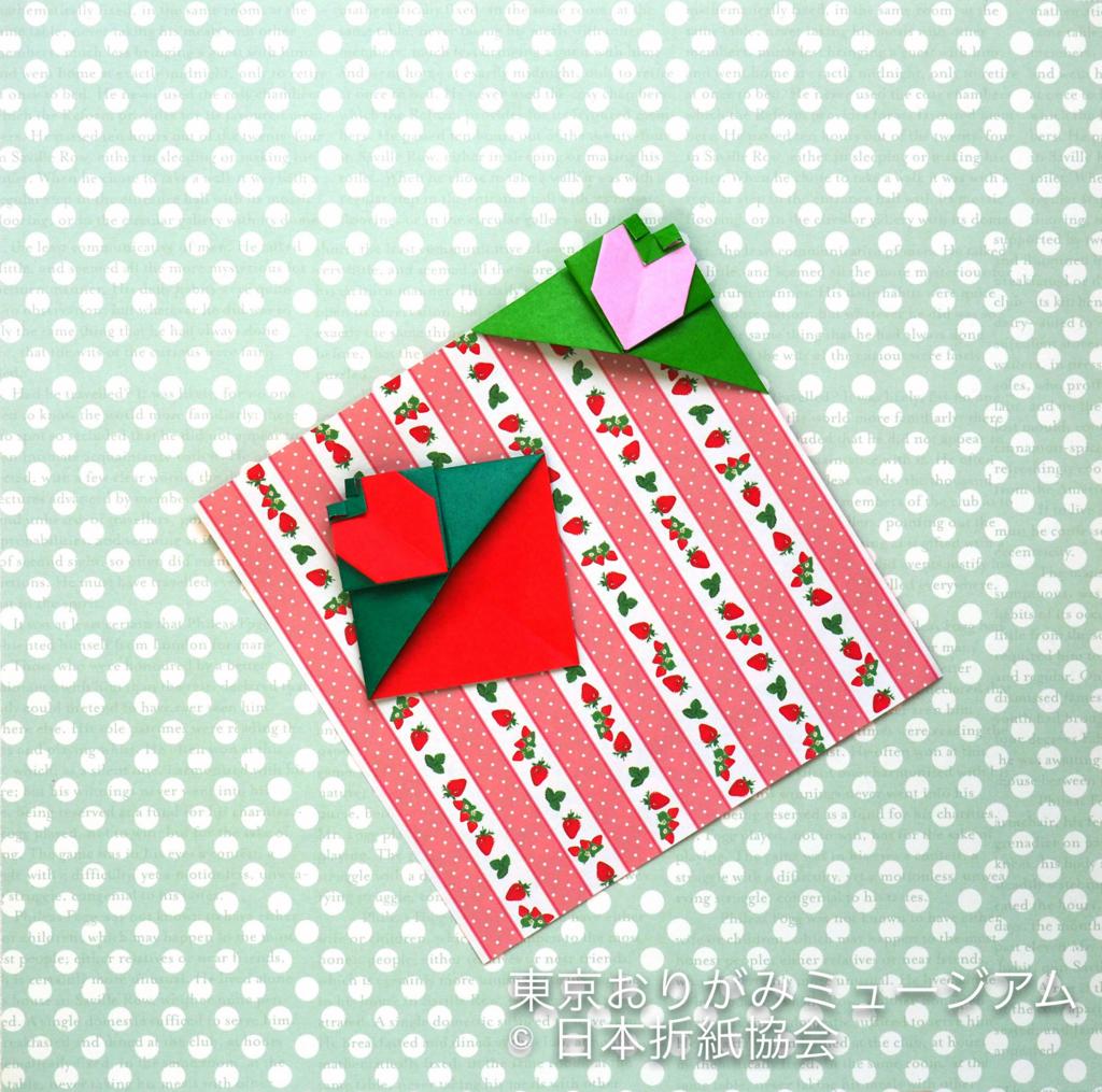 f:id:origami-noa:20170322114144j:plain