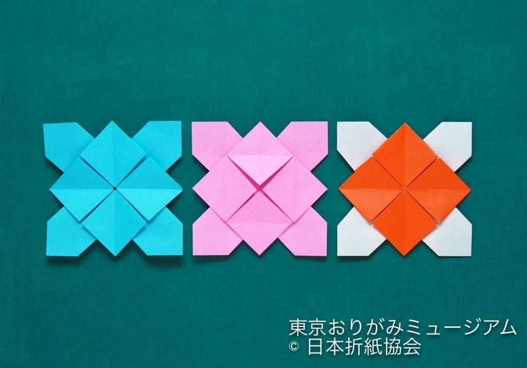 f:id:origami-noa:20170331110253j:plain