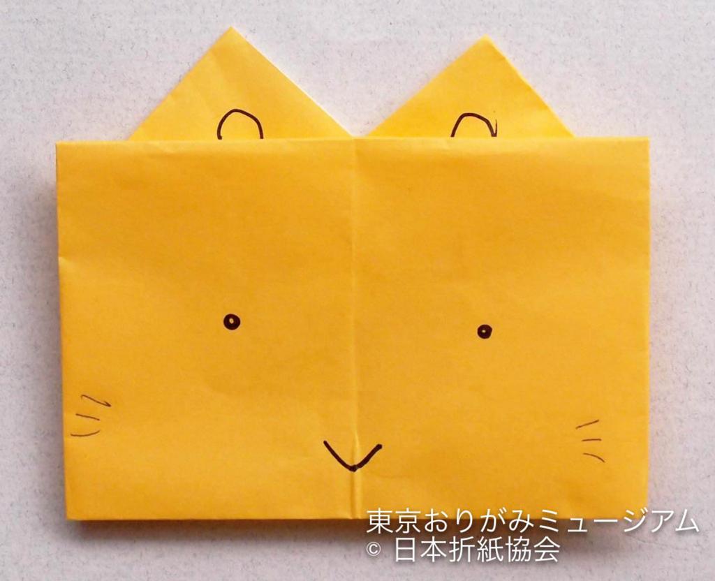 f:id:origami-noa:20170331112530j:plain