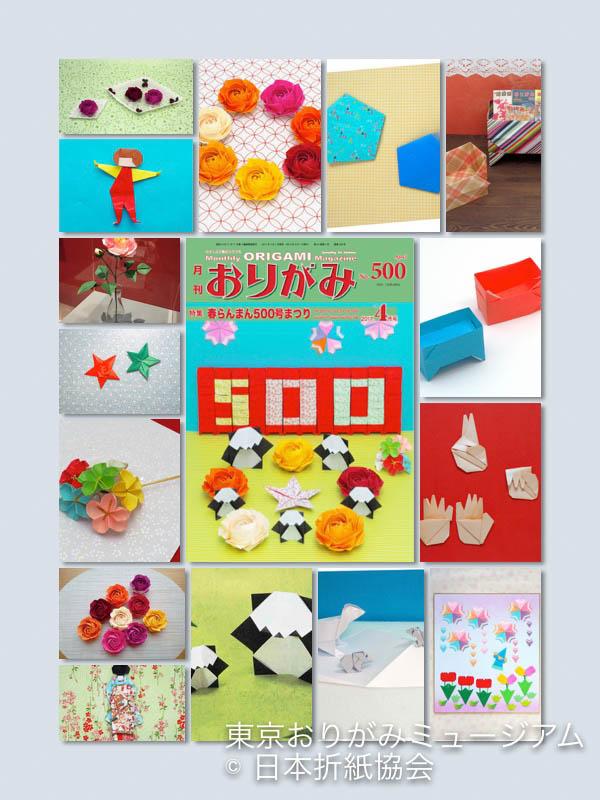 f:id:origami-noa:20170403111228j:plain
