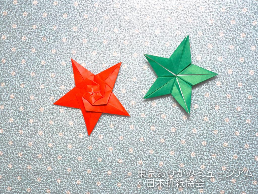 f:id:origami-noa:20170403111529j:plain