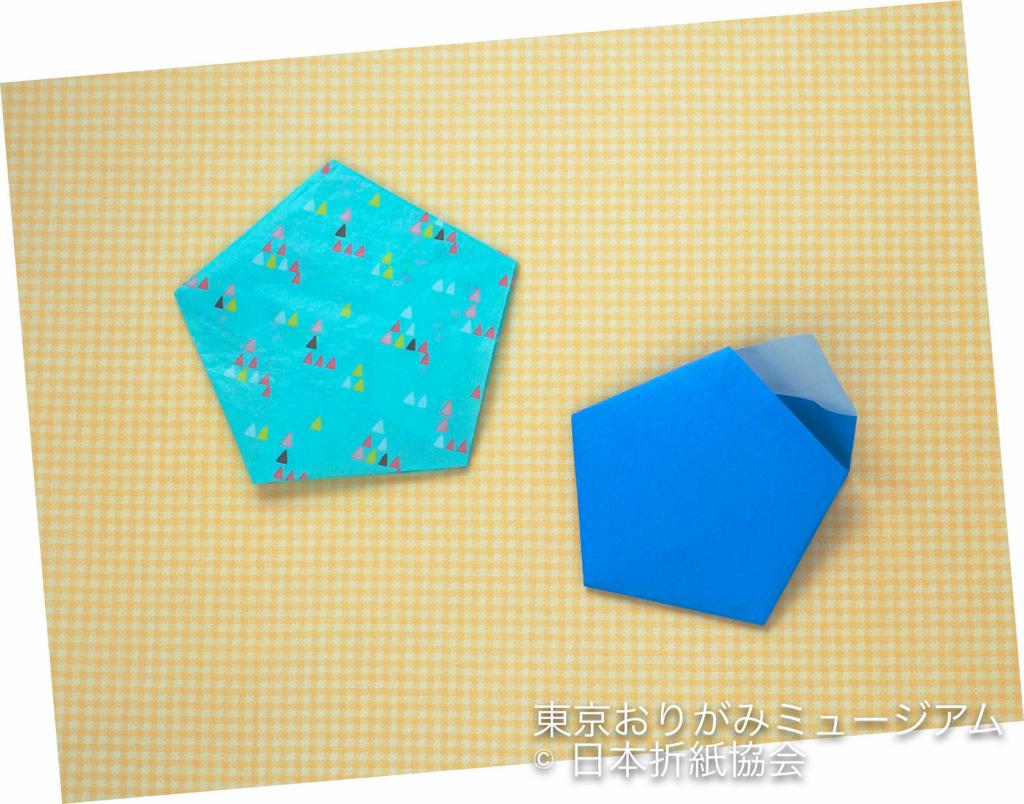 f:id:origami-noa:20170403111751j:plain