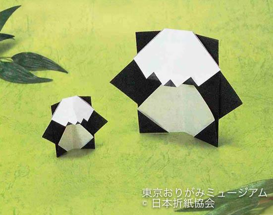 f:id:origami-noa:20170403112039j:plain
