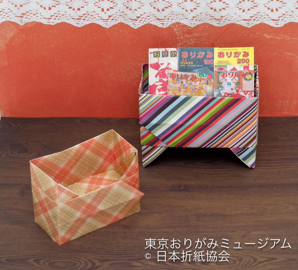 f:id:origami-noa:20170403112128j:plain