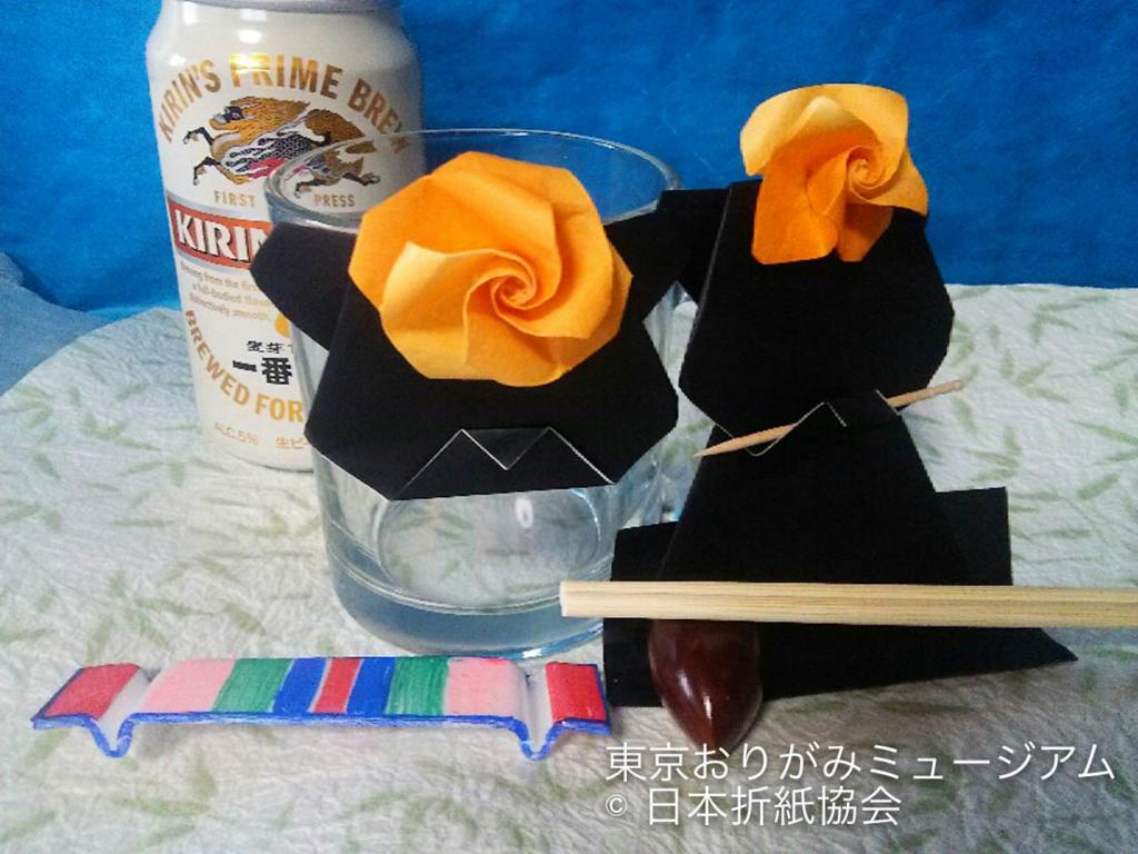 f:id:origami-noa:20170429011626j:plain