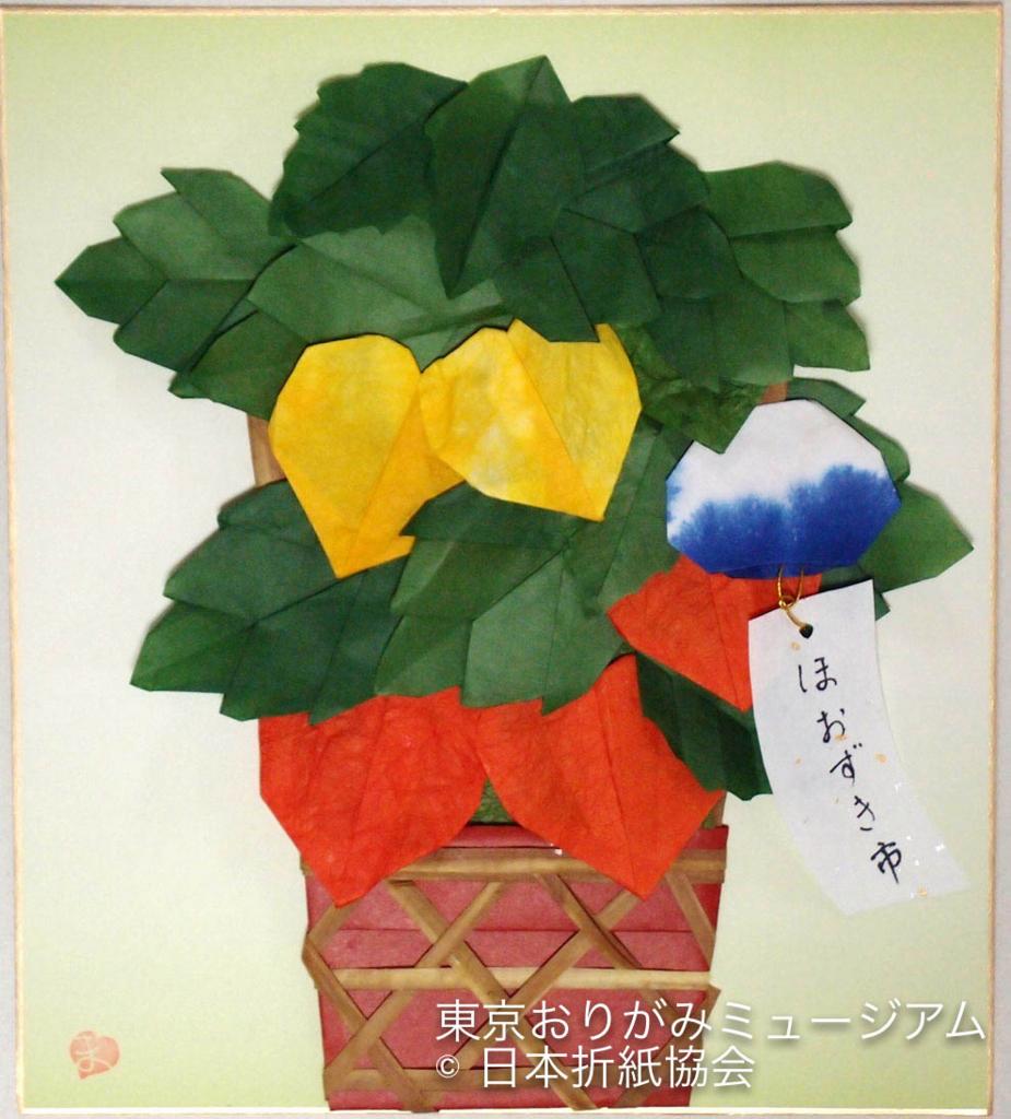 f:id:origami-noa:20170429011927j:plain