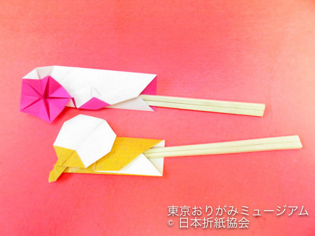 f:id:origami-noa:20170429013548j:plain