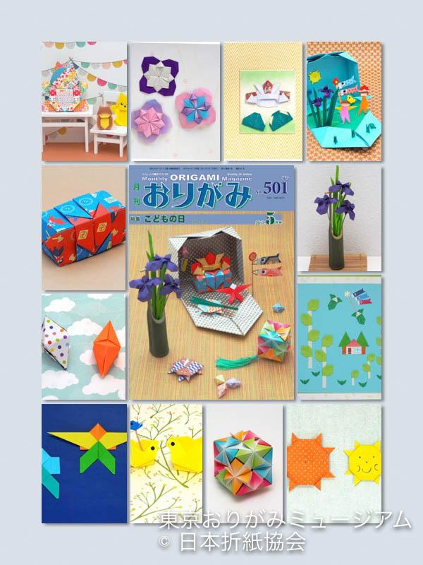 f:id:origami-noa:20170501135212j:plain