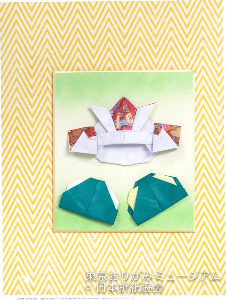 f:id:origami-noa:20170501135835j:plain