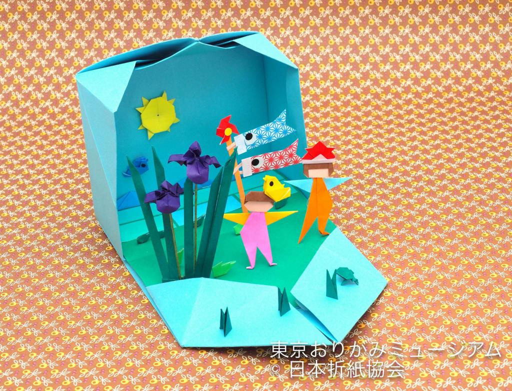 f:id:origami-noa:20170501135946j:plain