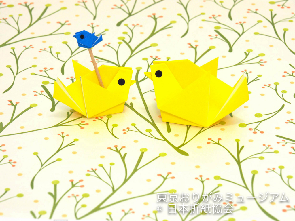 f:id:origami-noa:20170501140335j:plain