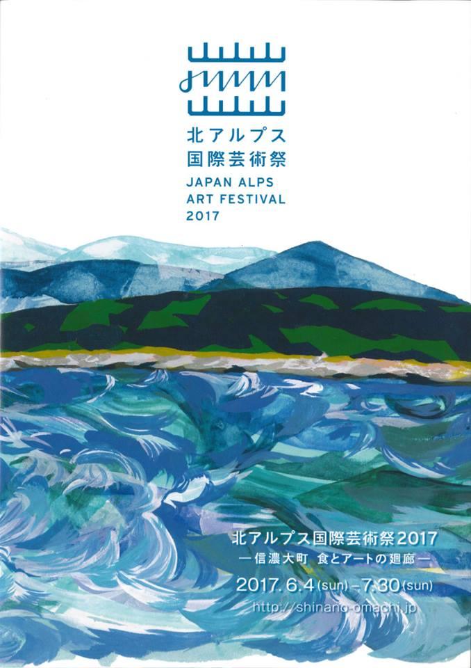 f:id:origami-noa:20170526113656j:plain