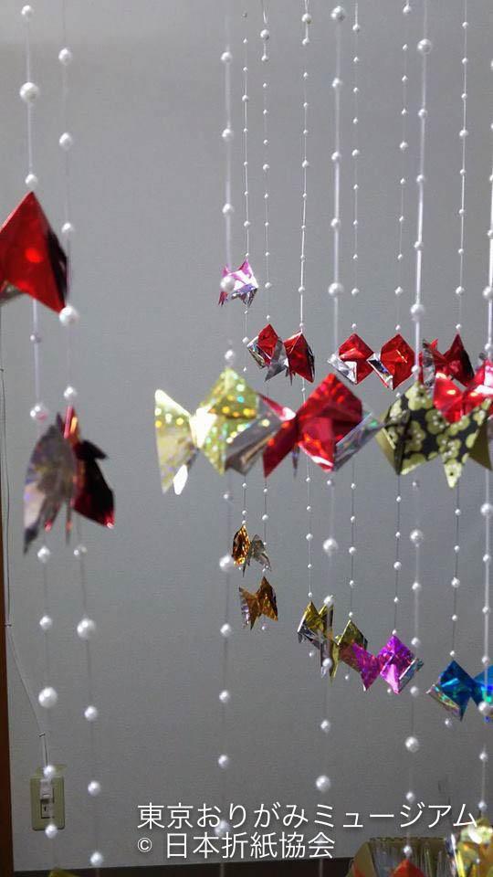 f:id:origami-noa:20170526114246j:plain