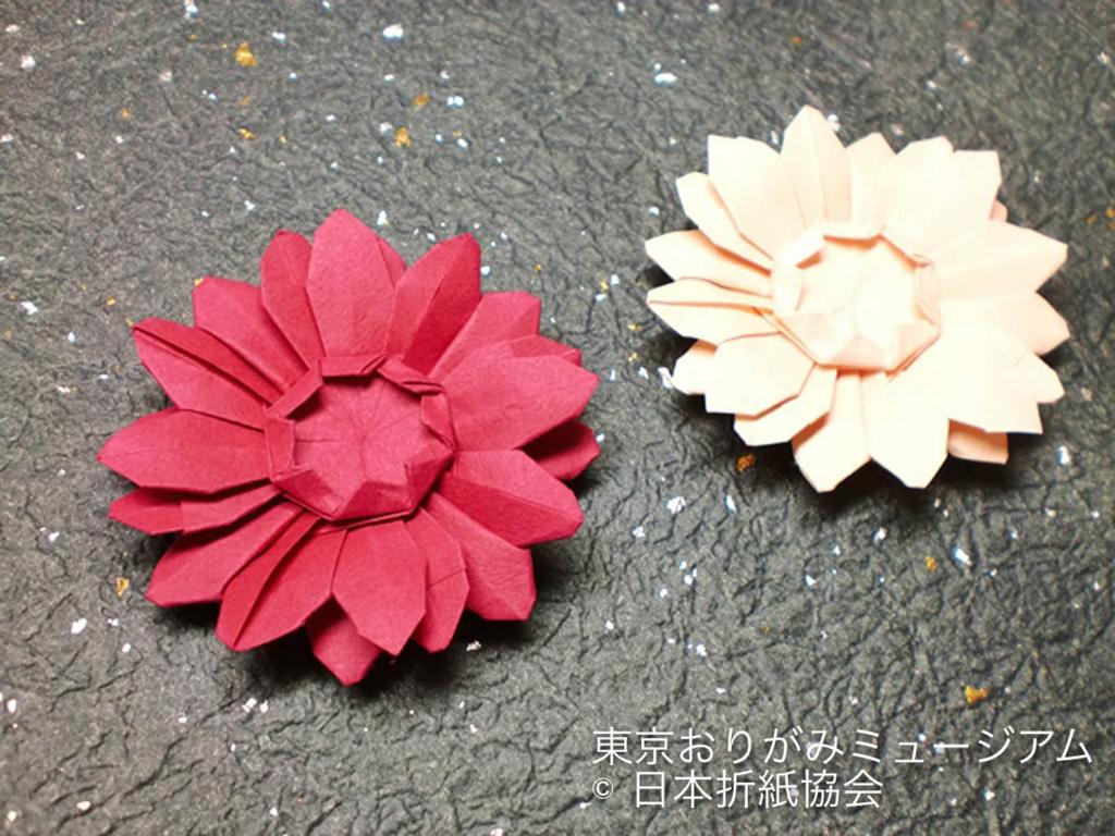 f:id:origami-noa:20170531130752j:plain