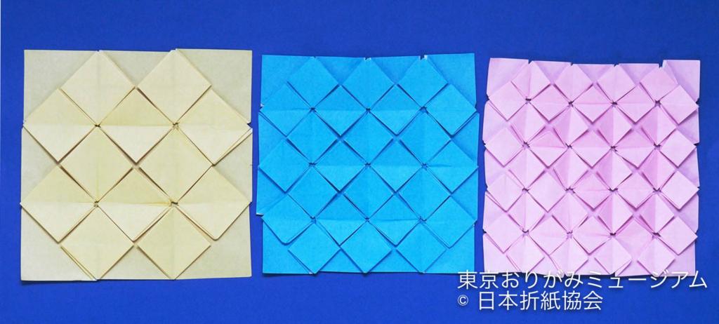 f:id:origami-noa:20170531131046j:plain
