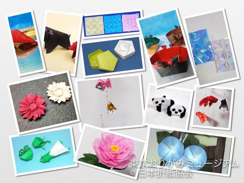 f:id:origami-noa:20170531134331j:plain
