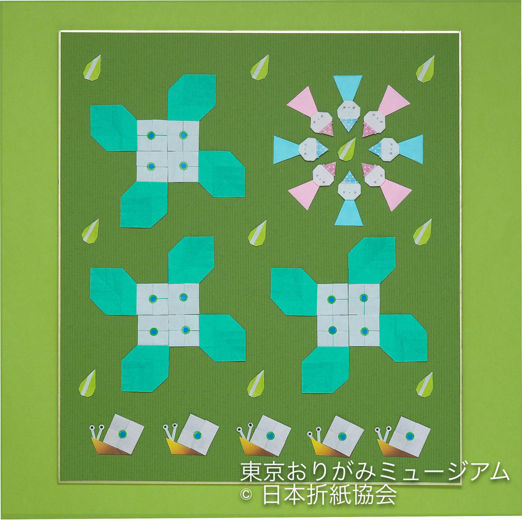 f:id:origami-noa:20170602111354j:plain