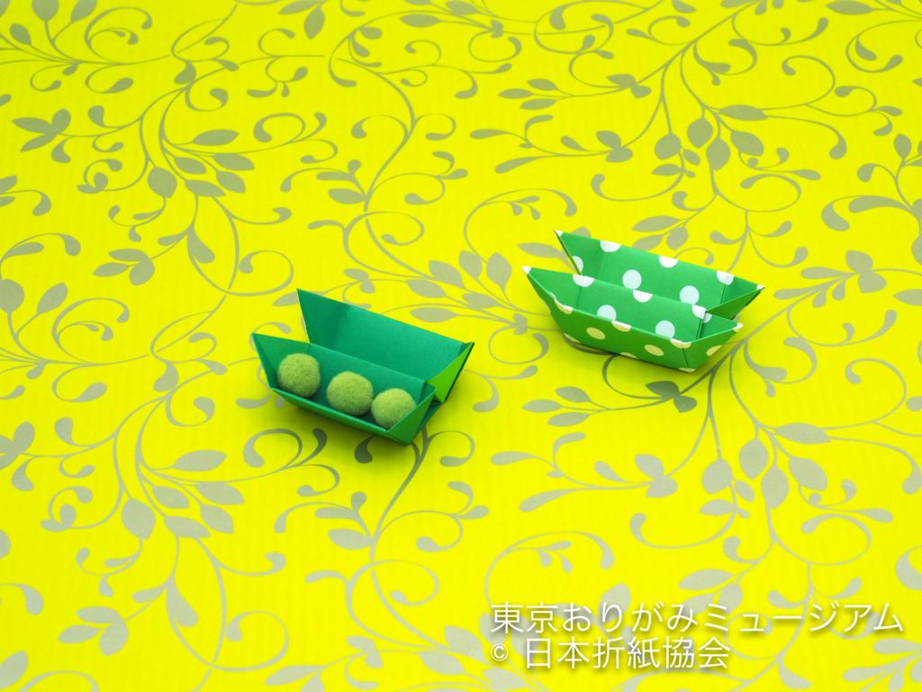 f:id:origami-noa:20170602111941j:plain