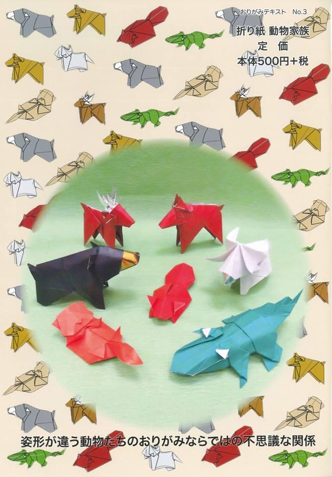 f:id:origami-noa:20170608144743j:plain