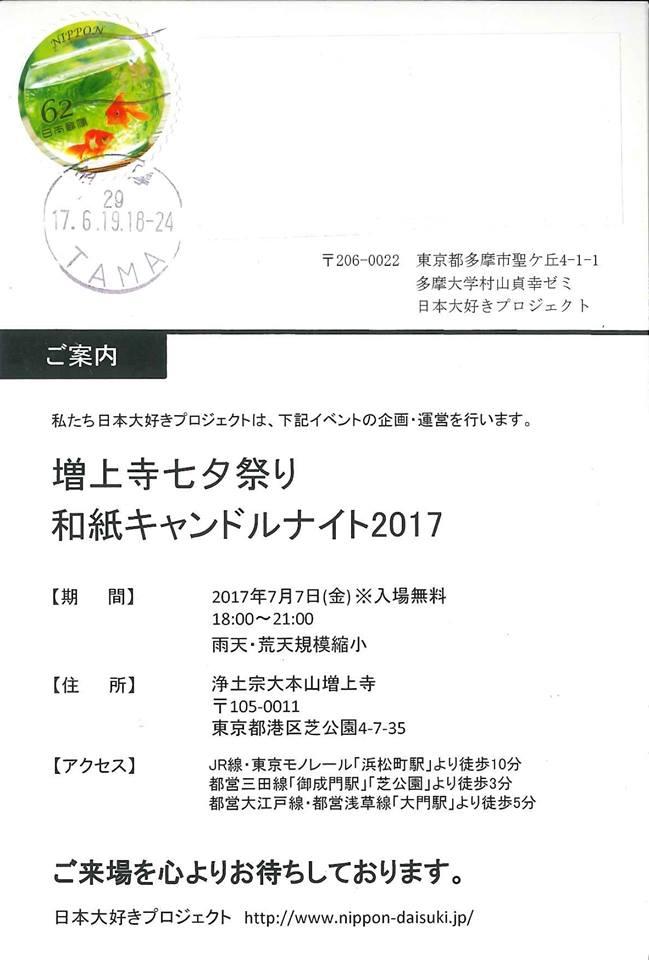f:id:origami-noa:20170623122021j:plain